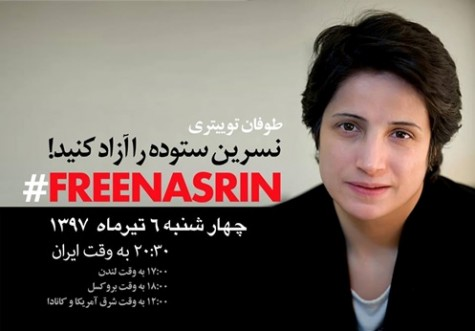 Image result for Free Nasrin Sotoudeh